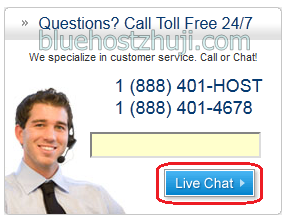 如何使用Bluehost的Live Chat?